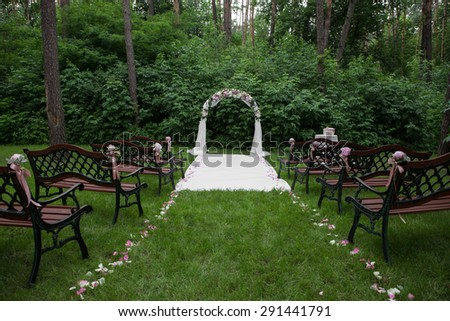 Wedding Arch on the grass