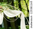Wedding archway outdoor ceremony - stock photo