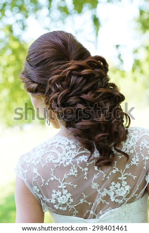 Wedding. Beautiful bride on the street - stock photo