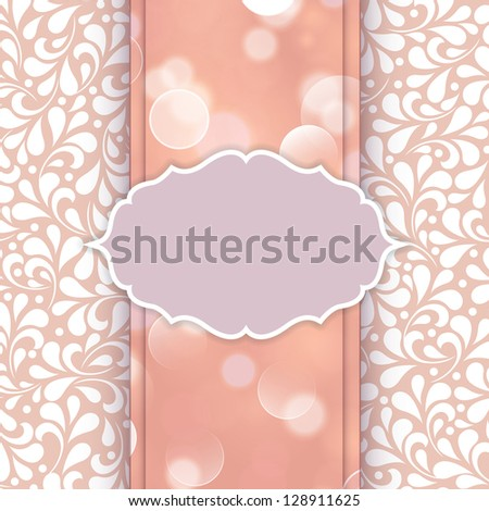 Wedding card or invitation. For vector version, see my portfolio. - stock photo