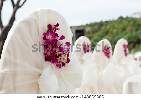 Wedding ceremony area. - stock photo