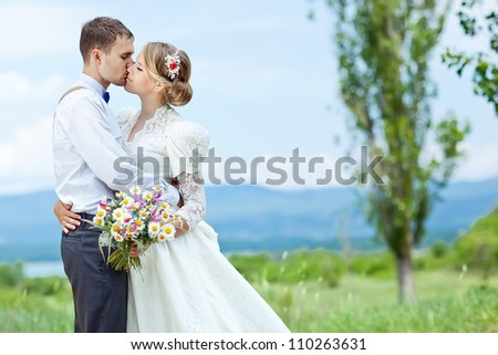 Wedding couple on the nature