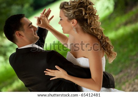 wedding dance - stock photo