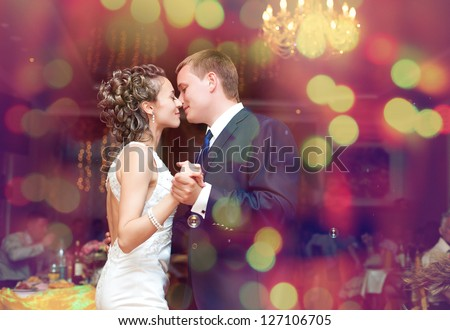 wedding dance of bride and groom - stock photo