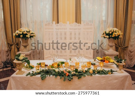 Wedding decor and rustic floristry - stock photo