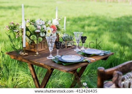 Wedding decor. Table for the newlyweds outdoor.  Wedding reception. - stock photo