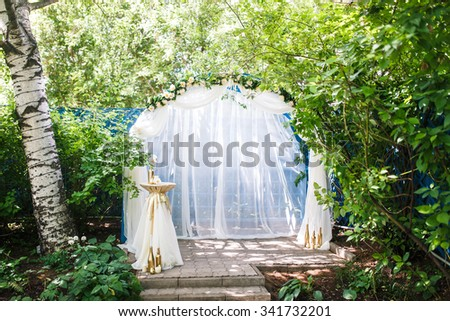 Wedding decoration, decor. Arch, table for the ceremony.