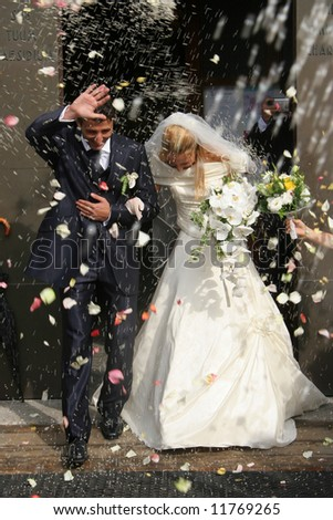Wedding pictures, the couple just married. - stock photo