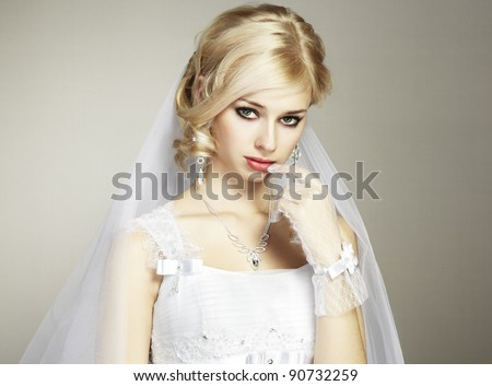 Wedding portrait of beautiful young bride