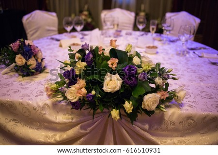 Wedding Table With Amazing Flower Centerpieces, Head Table For The Bride  And Groom, Elegant
