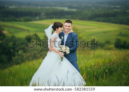 Wedding wedding day closeup couple bride stock photo for Dress after wedding ceremony