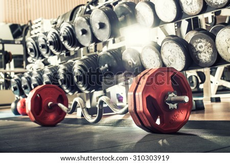 weight in gym room, close up horizontal photo - stock photo