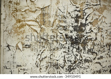 weird cement surface / abstract dirty grunge background /