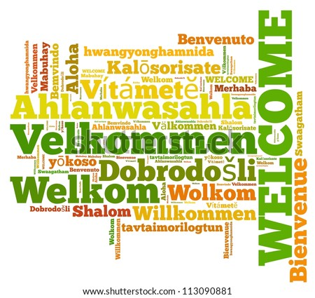 welcome info-text graphics and arrangement concept on white background (word cloud) - stock photo