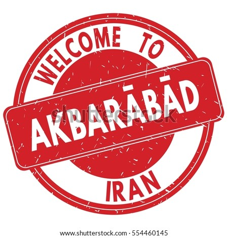 Welcome to AKBARABAD  IRAN stamp sign text logo red.