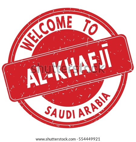 Welcome to AL  KHAFJI  SAUDI  ARABIA stamp sign text logo red.