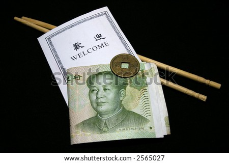 Welcome to China - stock photo