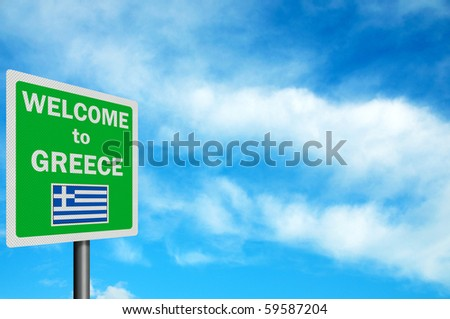 Welcome to Greece (in English) photo realistic sign with space for your text / editorial overlay - stock photo