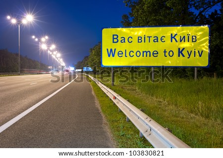 Welcome to Kyiv - message on the road sign at the entrance to Kiev, Ukraine - stock photo