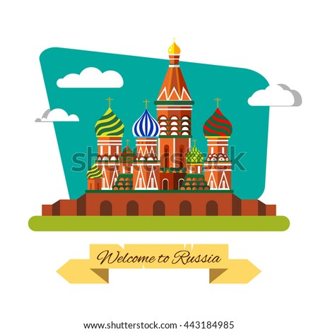 Welcome to Russia. St. Basil's Cathedral on Red square - flat illustration. Landscape design. Raster copy. - stock photo