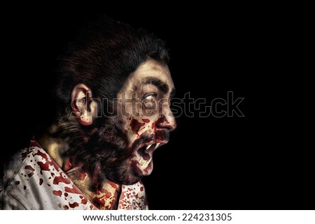 werewolf screaming - stock photo