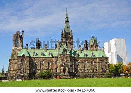 West Block of Parliament Buildings, Ottawa, Ontario, Canada