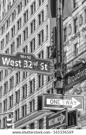 West 32nd street sign in New York City. - stock photo