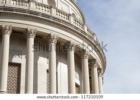 West Virginia state capitol - stock photo
