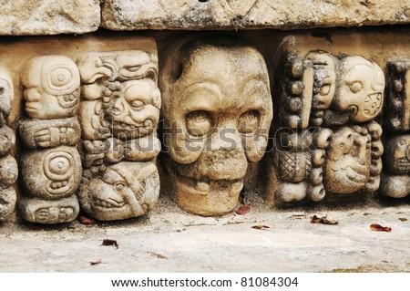 Western Honduras, Archeological Park in Copan, 2011 -  Mayan glyphs in - stock photo