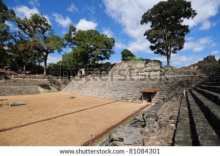 Western Honduras, Archeological Park in Copan, 2011 - Playground for ball sport where mayan played for life - stock photo