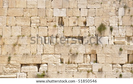 Western (Wailing) Wall. Jerusalem. - stock photo