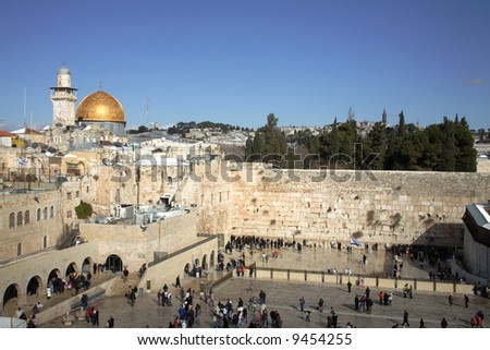 Western wall and dome of the rock, jerusalem, Israel