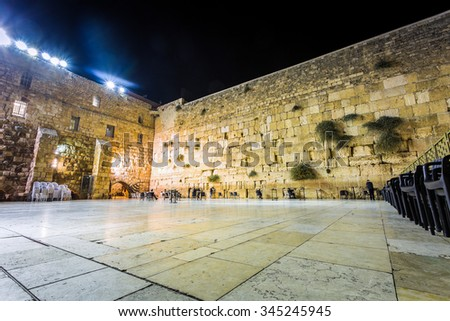 Western wall at night, Jerusalem , Israel - stock photo