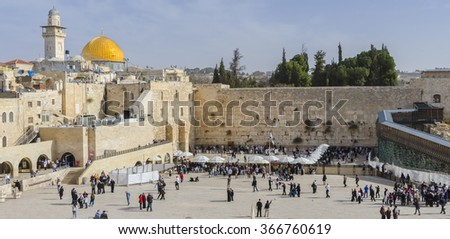 Western Wall in Jerusalem is a major Jewish sacred place  - stock photo