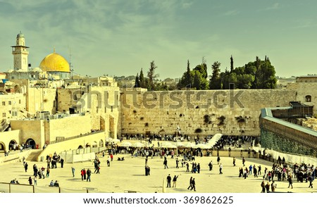Western Wall in Jerusalem is a major Jewish sacred place. Image slightly toned for inspiration of retro style - stock photo