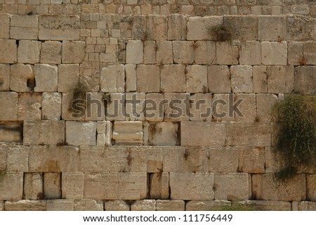 Western  Wall. Jerusalem.macro - stock photo