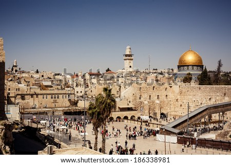 Western Wall Plaza, The Temple Mount, Jerusalem - stock photo