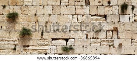 Western wall (Wailing Wall). Jerusalem. Israel. - stock photo