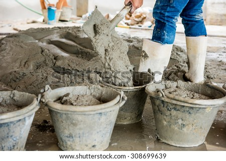 Wet Cement. Wet cement mixed for building - stock photo