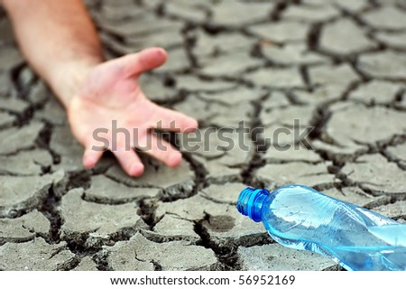 what happens when the water depletes - stock photo