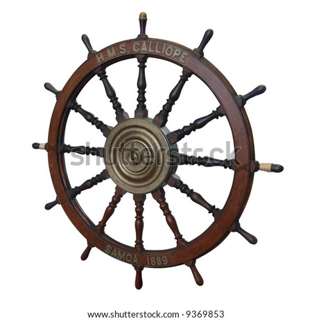 Wheel from the HMS Calliope a Calypso class screw corvette. She was launched in 1884 & scrapped in 1951
