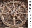 wheel of sun god temple - stock photo