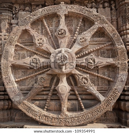 wheel of sun god temple - stock photo