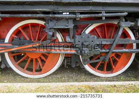 Wheels of old steam locomotive in Garfagnana (Tuscany, Italy)