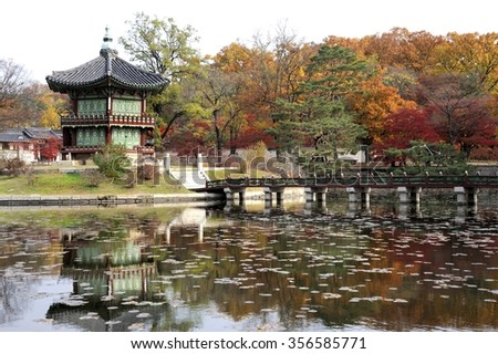 When the Geoncheonggung Palace was built, an artificial islet was created in the middle of the pond, on which a hexagonal pavilion is situated with the name Hyangwonjeong Pavilion - stock photo