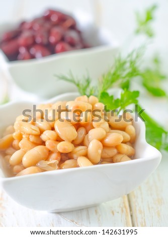 white and red beans - stock photo