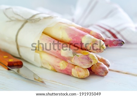 white asparagus - stock photo
