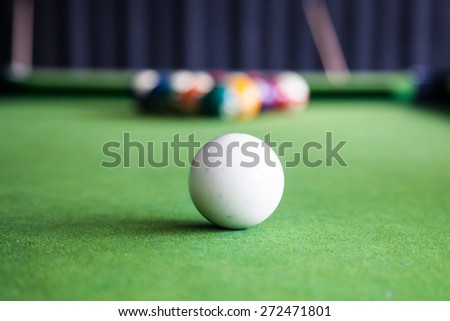 white ball start pool game - stock photo