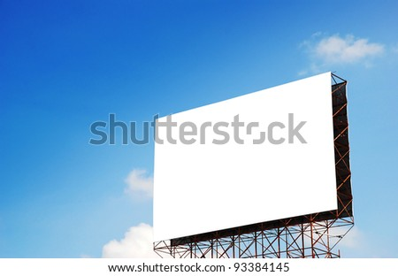 white banner on the blue sky - stock photo