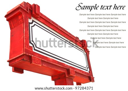 White billboard on red wooden box sign on white background